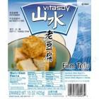 山水 - 硬豆腐
