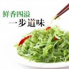 东海 - 海藻 沙拉