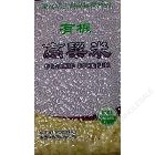 味全 - 有机高粱米(14OZ / 真空装)