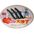 555 - 番茄汁 大沙丁(425克)