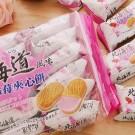 CHIAO-E - 北海道风味草莓夹心饼(18粒)