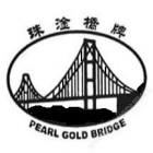 珠淦桥 - 烹调米酒(3升)