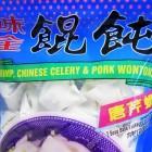 味全 - 唐芹虾馄饨