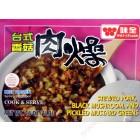 味全 - 台式香菇肉燥(1磅 / 冷冻)