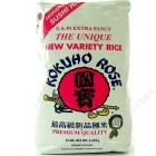 国宝 - 最高级新品种米 (红国宝米 10磅装)