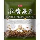 台湾产 盛香珍 - 蒜香蚕豆(200G)