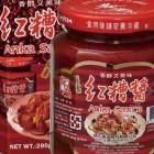 台湾产 状元 - 红糟酱(瓶)