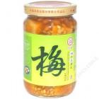 李锦记 - 梅子排骨酱(8.8OZ / 瓶)