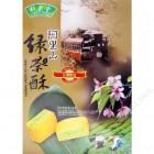台湾产 竹叶堂 - 阿里山绿茶酥(250G)