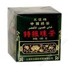天坛牌 - 中国绿茶 - 特级珠茶(250 克)