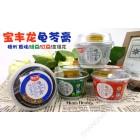 宝丰龙 - 梧州 龟苓膏 / 原味
