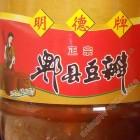 明德牌 - 正宗郫县豆瓣(750克 / 瓶)