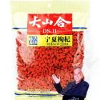 大山合 - 宁夏枸杞(250克)
