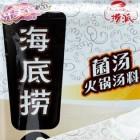 四川海底捞 - 菌汤火锅底料 鲜香味(110G)