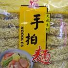 天成 - 手拍面(14饼 / 875克)