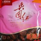 叶河源 - 兵团红 新疆贡枣 四星(1磅)