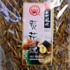 五谷丰-  自然风味 - 黄花菜精品