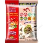大大 - 猪肉萝卜鲜虾虾米饺子 正北方口味(20LB)