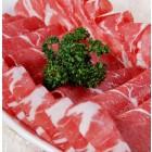 冷冻火锅肥牛片(每盒约重2磅 / 按磅计算,最终价格依实际重量有所变化)