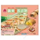 义美 - 香酥葱油饼(525G)