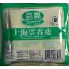 嘉嘉 - 上海云吞皮(454克 66片)