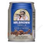 伯朗 - 香草冰咖啡
