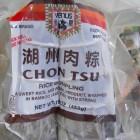 金星 - 烧肉粽(16OZ / 2只)