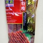嘉嘉 - 特瘦鲜肉腊肠(10OZ)