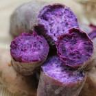 紫番薯 / 磅
