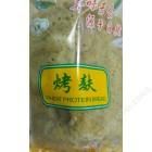 如意 - 冻烤麸(500克 / 冷冻保存)