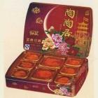 陶陶居 - 金秋月饼