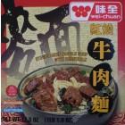 味全 - 红烧牛肉面(冷冻、504克)
