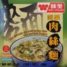 味全 - 雪菜肉丝面(495克、冷冻)
