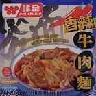 味全 - 冷冻香辣牛肉面(附肉包)