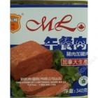 梅林 - 午餐肉(猪肉+鸡肉)